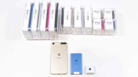 Conoce los iPod en K-tuin.com