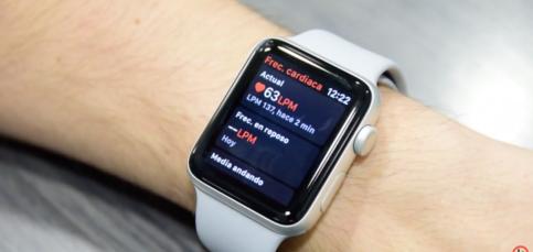 ¿Cuáles son las novedades de frecuencia Cardíaca en watchOS 4?