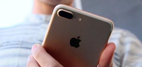Review iPhone 7 Plus, lo conocemos a fondo