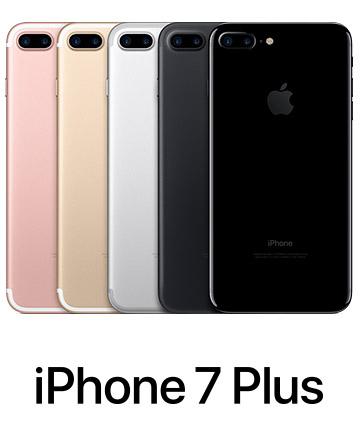 Iphone 7 Comprar Malaga