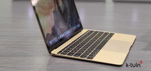 Nuevo MacBook, movilidad y exclusividad